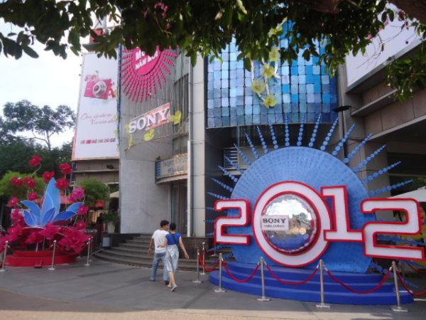 Gian hàng cùng vui xuân 2012 của Sony
